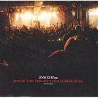 DEATHGAZE Genocidal Freaks Death Code=[2F0U0C6K1E2R1!0] album cover
